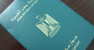 السفر بدون جواز السفر