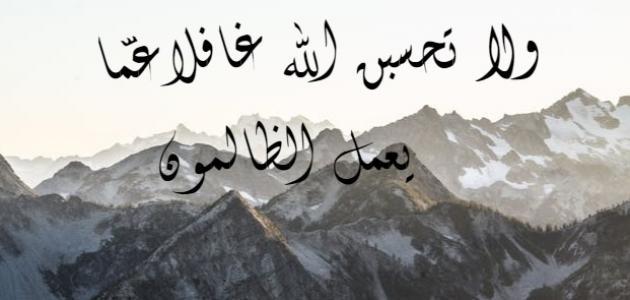 اخذ حقة الشرعى بس غصبا عنى الله ينصركم دنيا و اخرة انصحوني