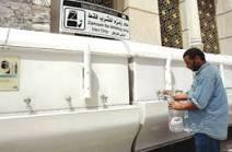 وصفة الدكتور ناصر الرميح لرش المنزل