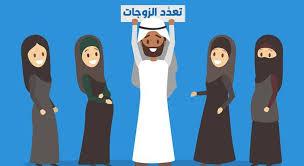 الزوجات الاوليات حياكم نكمل سواليفن