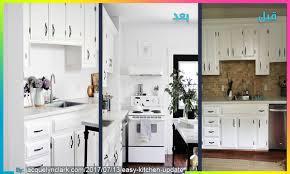 صور مطبخي قبل وبعد