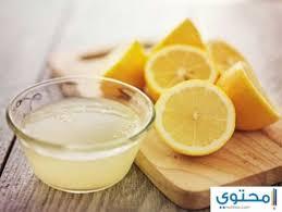 حماية المنطقه الحساسه من السواد بنات عرايس زوجات تفضلو هنا الحل