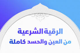 بنات الشيخ ابراهيم الرويس قال كلمة صدمتني للبنات فقط غير المتزوجات
