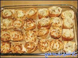 صورة كاسات الصمون بالدجاج والجبن والله روعة روعة روعة من مطبخي بالصور unnamed file 708