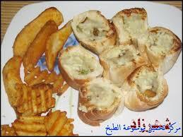 صورة كاسات الصمون بالدجاج والجبن والله روعة روعة روعة من مطبخي بالصور unnamed file 713