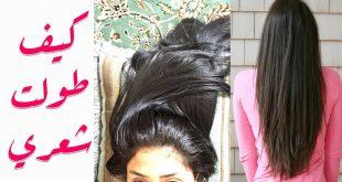 كيف أطول شعري الأسرار والطريقة الصحيحة لـ تطويل الشعر- الجزء الأول - فاطمه  يحيى - YouTube