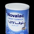 حليب نوفالاك رقم 1 400جم – AlHafeez Market