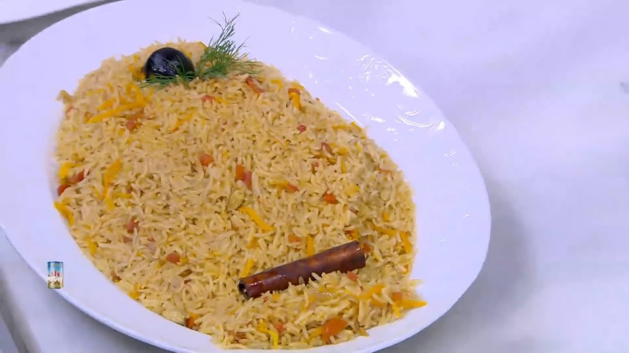 كيفية تحضير ارز بالزعتر | نجلاء الشرشابي  YouTube