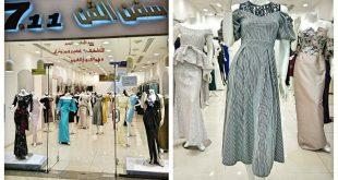 محلات فساتين سهرة في الطائف ... بأسعار مناسبة للجميع | أهل السعودية