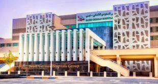 الولاده في المستشفى السعودي الالماني